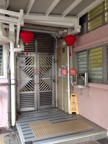 Wing Yuen House, Chuk Yuen (South) Estate (Wing Yuen House, Chuk Yuen (South) Estate) Wong Tai Sin|搵地(OneDay)(4)