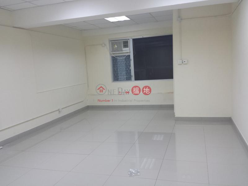 GALAXY FACTORY BUILDING, Galaxy Factory Building 嘉時工廠大廈 Rental Listings | Wong Tai Sin District (skhun-04760)