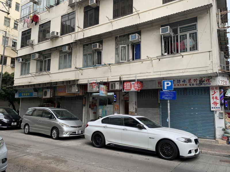榮光街72號 (72 Wing Kwong Street) 土瓜灣 搵地(OneDay)(2)