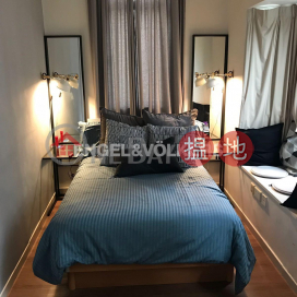 1 Bed Flat for Rent in Sai Ying Pun|Western DistrictWo Yick Mansion(Wo Yick Mansion)Rental Listings (EVHK89597)_3