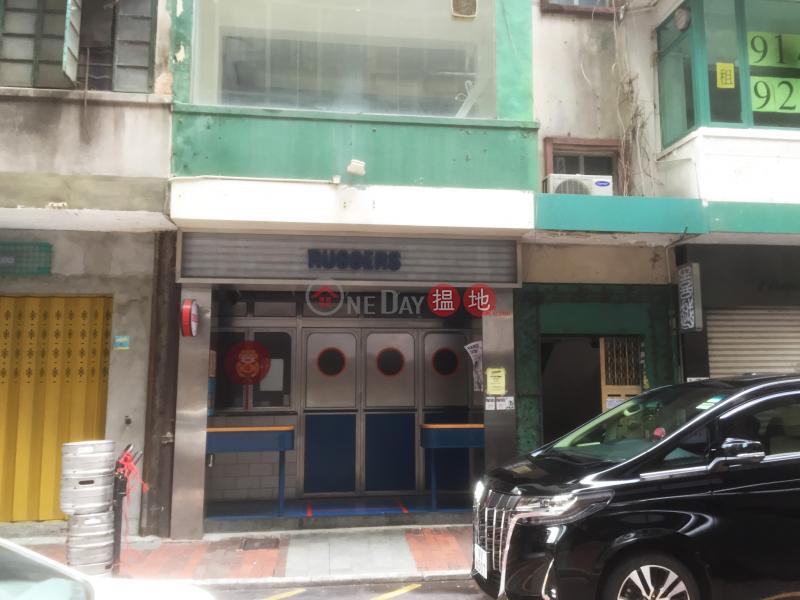 28 Yiu Wa Street (28 Yiu Wa Street) Causeway Bay|搵地(OneDay)(2)