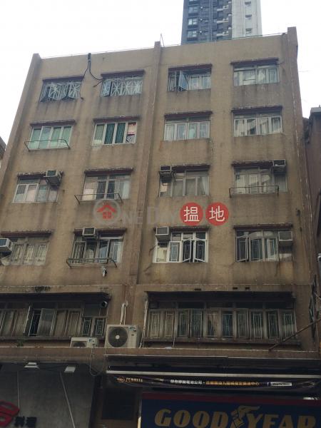 Fuk Sing Mansion (Fuk Sing Mansion) Kowloon City|搵地(OneDay)(1)
