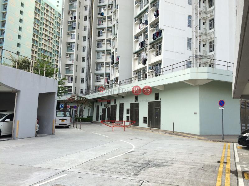 榮昌邨榮俊樓 (Wing Kit House, Wing Chun Estate) 深水埗|搵地(OneDay)(4)