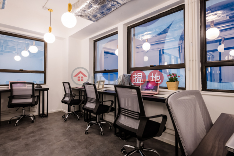 Co Work Mau I Anti-epidemic With You | 4 Pax Private Office $10,000 up|Eton Tower(Eton Tower)Rental Listings (COWOR-2576271800)_0