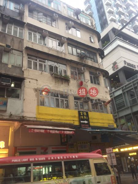 白加士街89號 (89 Parkes Street) 佐敦 搵地(OneDay)(1)