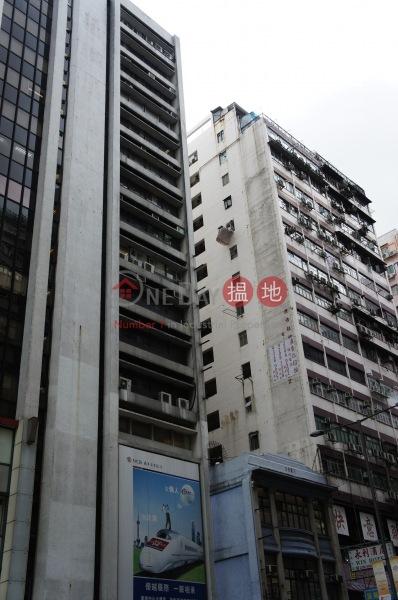 南新大廈 (Nan Sing Building ) 旺角|搵地(OneDay)(1)