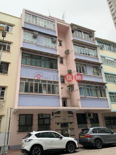 123 Maidstone Road (123 Maidstone Road) To Kwa Wan|搵地(OneDay)(1)