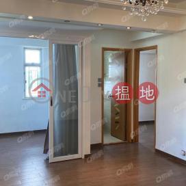 無敵景觀,乾淨企理,環境優美,景觀開揚,有匙即睇香苑大廈租盤 香苑大廈(Heung Yuen Gardens)出租樓盤 (XGGD706700047)_0