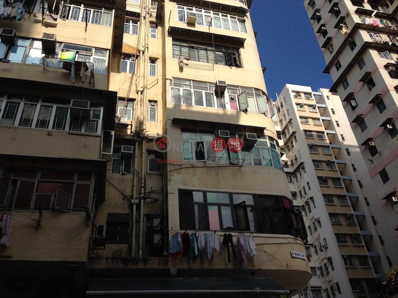 64 Tai Nan Street (64 Tai Nan Street) Prince Edward|搵地(OneDay)(2)