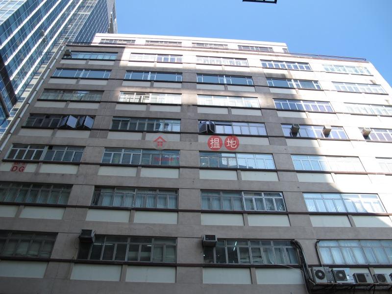 越秀工業大廈 (Yue Xiu Industrial Building) 觀塘|搵地(OneDay)(3)