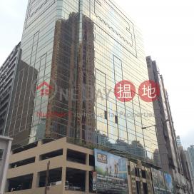 Chinachem Tsuen Wan Plaza|華懋荃灣廣場