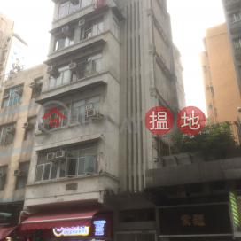 7 Station Lane,Hung Hom, Kowloon