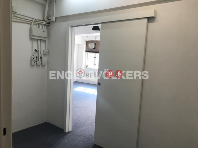 Property Search Hong Kong | OneDay | Residential, Rental Listings Studio Flat for Rent in Central