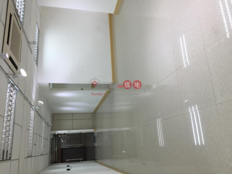 興業工廠大廈|觀塘區興業工廠大廈(Hing Yip Factory Building)出租樓盤 (greyj-03342)