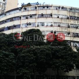 多寶樓,鰂魚涌, 香港島