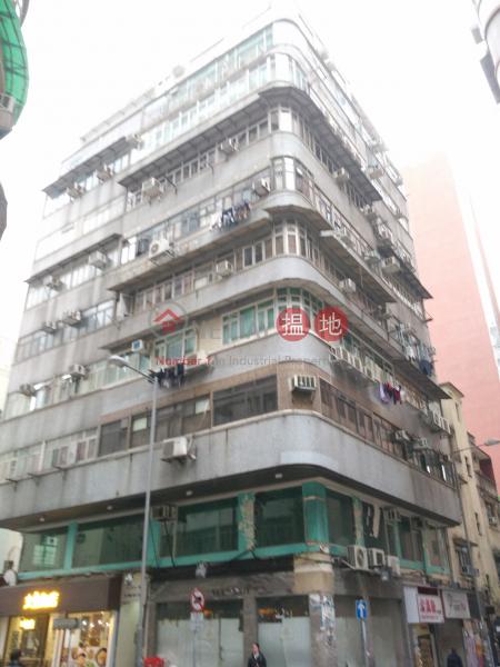 92 Kimberley Road (92 Kimberley Road) Tsim Sha Tsui|搵地(OneDay)(1)