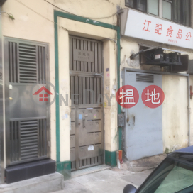 20 Tsui Fung Street|翠鳳街20號