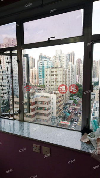 Property Search Hong Kong | OneDay | Residential | Sales Listings | Hop Yick Centre | 3 bedroom Mid Floor Flat for Sale
