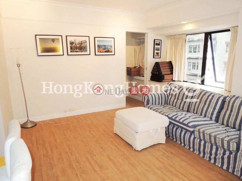 嘉樂居一房單位出租33山村道 | 灣仔區|香港出租HK$ 22,000/ 月