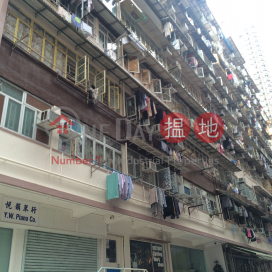 Tai Chow House,Quarry Bay, Hong Kong Island
