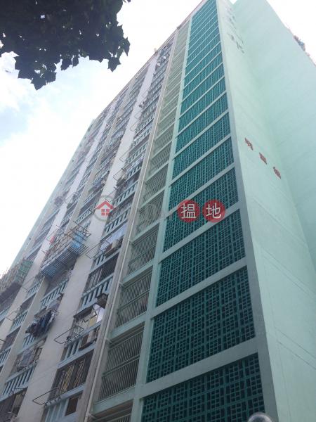 Ming Lai House, Choi Wan (II) Estate (Ming Lai House, Choi Wan (II) Estate) Choi Hung|搵地(OneDay)(2)