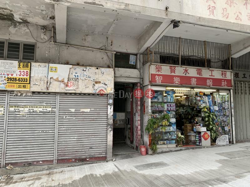 馬頭圍道352-354號 (353-354 Ma Tau Wai Road) 土瓜灣|搵地(OneDay)(1)