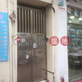 104 Wuhu Street|蕪湖街104號