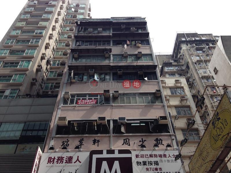 134-136 Sai Yeung Choi Street South (134-136 Sai Yeung Choi Street South) Mong Kok|搵地(OneDay)(2)