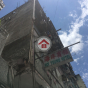 青山道250號 (250 Castle Peak Road) 長沙灣青山道250號 - 搵地(OneDay)(3)