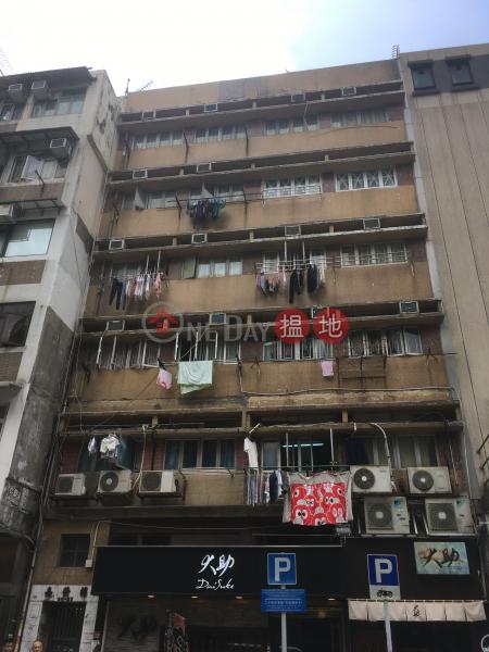 Kar Fat Building (Kar Fat Building) Kowloon City 搵地(OneDay)(2)