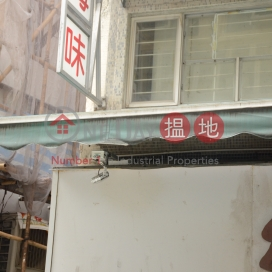 新街13A號,蘇豪區, 香港島