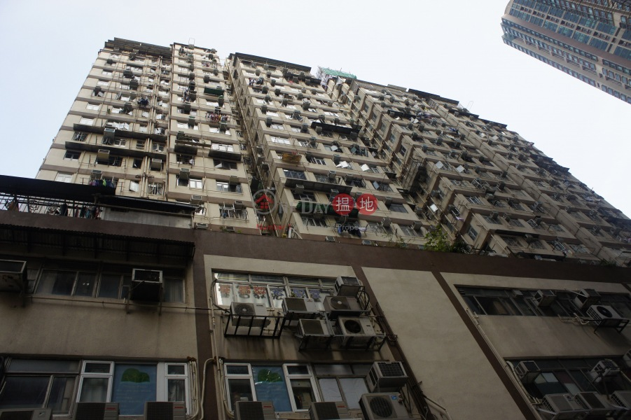 金陵閣A座 (Kam Ling Court BlockA) 石塘咀|搵地(OneDay)(2)