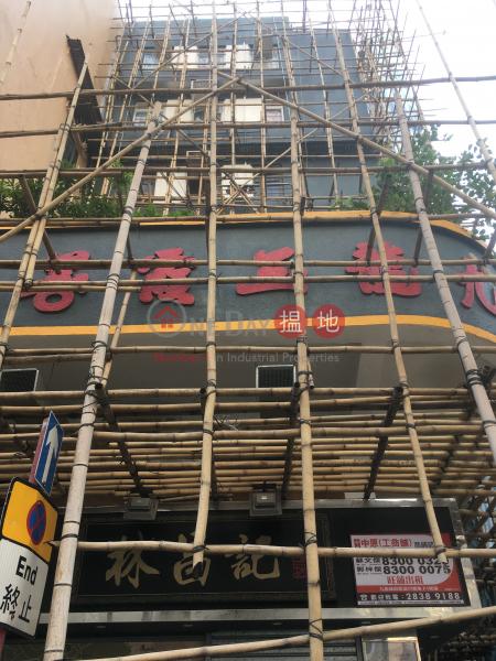 83 KAI TAK ROAD (83 KAI TAK ROAD) Kowloon City|搵地(OneDay)(3)