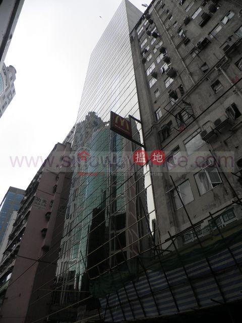 1057sq.ft Office for Rent in Wan Chai Wan Chai DistrictWanchai Commercial Centre(Wanchai Commercial Centre)Rental Listings (H000347571)_0