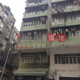 81 Apliu Street,Sham Shui Po, Kowloon