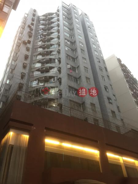 Luna Court (Luna Court) Tsim Sha Tsui|搵地(OneDay)(2)