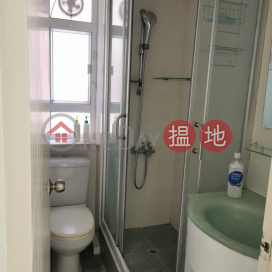 3 Bedroom, New decoration|Kowloon CityWhampoa Estate - Yuen Fu Building(Whampoa Estate - Yuen Fu Building)Rental Listings (68716-7417334436)_0