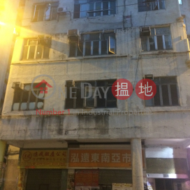 39 King\'s Road,Tin Hau, Hong Kong Island
