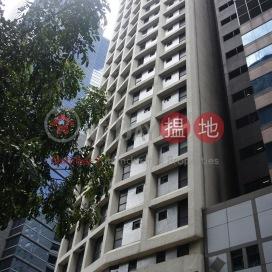 Chung Nam Building|中南大廈