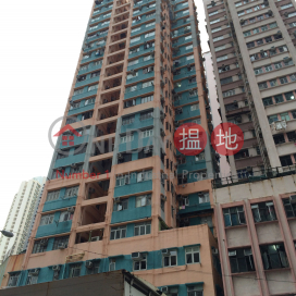 Kwai Fu Building,Kwai Chung, New Territories