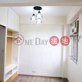 ** Highly Recommended ** Brightly Renovated with built-in storage, Peaceful Environment, Close to MTR & Bus Terminal|Douvres Building(Douvres Building)Sales Listings (E01357)_0