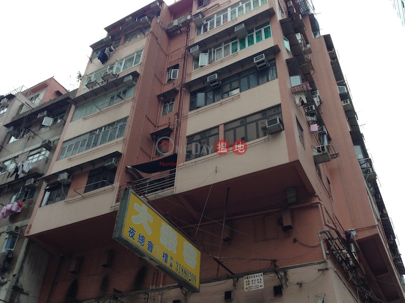 Tak Cheung Building (Tak Cheung Building) Mong Kok|搵地(OneDay)(2)