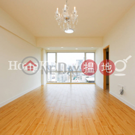 2 Bedroom Unit for Rent at Moon Fair Mansion