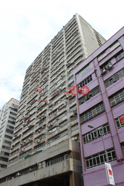 GOLDEN KING IND. BLDG., Gold King Industrial Building 金基工業大廈 Sales Listings | Kwai Tsing District (forti-01553)