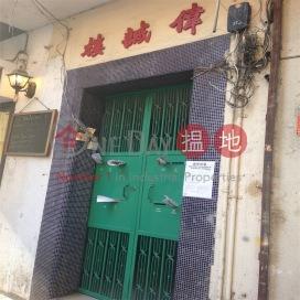 偉誠樓,灣仔, 香港島