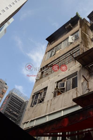 16 Graham Street (16 Graham Street) Central|搵地(OneDay)(1)