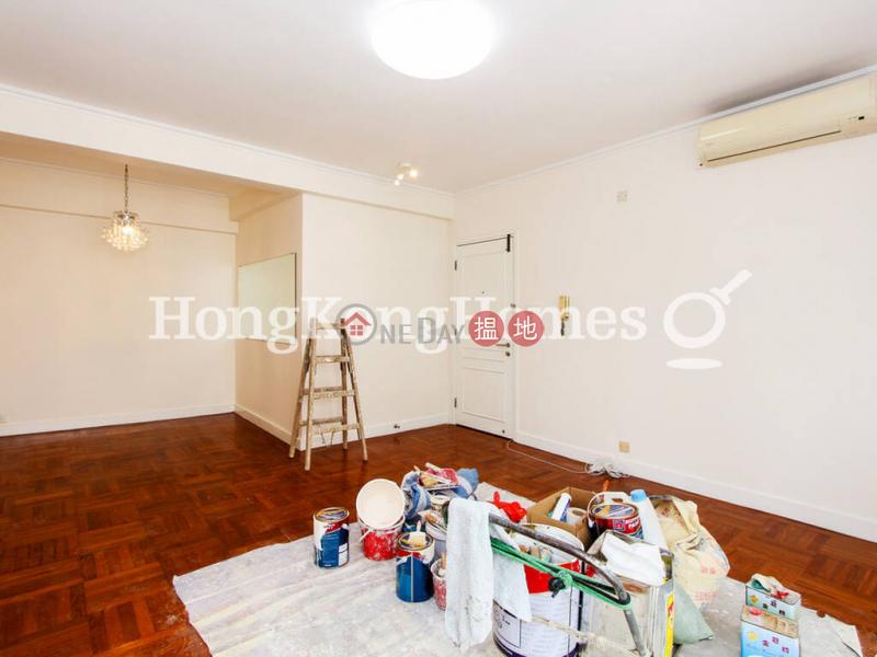 荷塘苑|未知|住宅-出售樓盤|HK$ 2,000萬