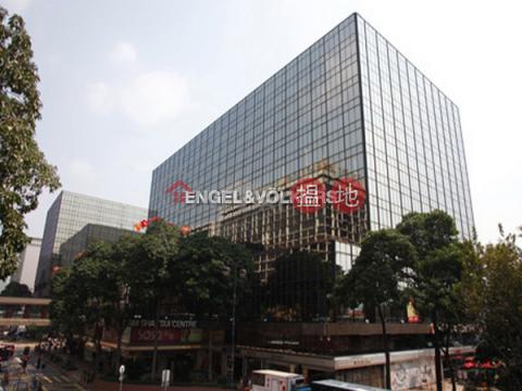 Studio Flat for Rent in Tsim Sha Tsui East|Empire Centre (Empire Centre )Rental Listings (EVHK42476)_0