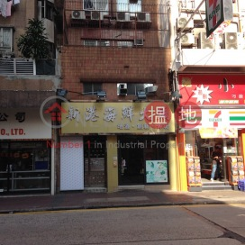 King Fat Building,Prince Edward, Kowloon