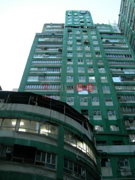 富誠工業大廈 (Fortune Factory Building) 柴灣|搵地(OneDay)(1)